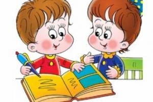 Образовательный портал «5+». Подготовка ребёнка к школе